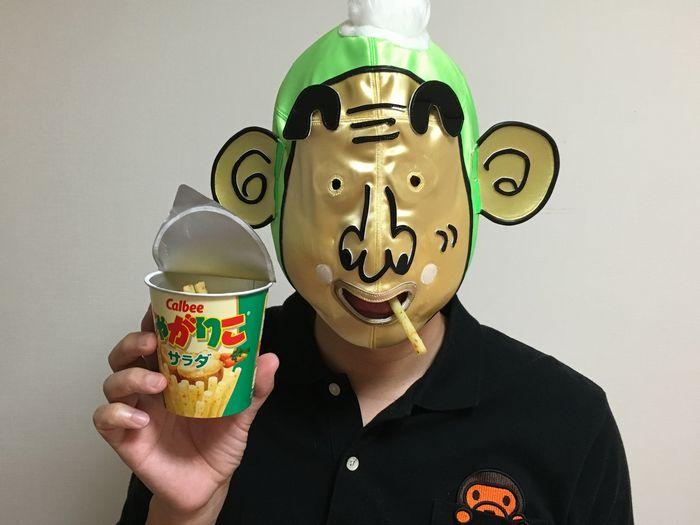 ジャニごりマスク3