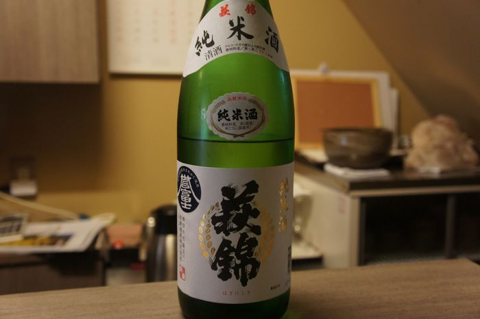 静岡はしご酒10