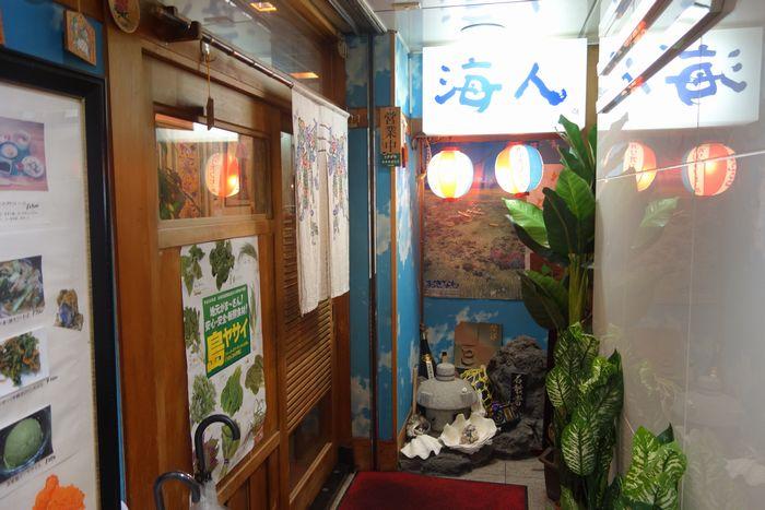 沖縄料理 海人2