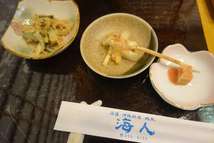沖縄料理 海人5