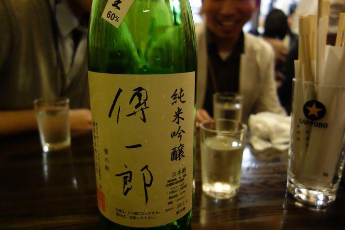 第15回 静岡deはしご酒21