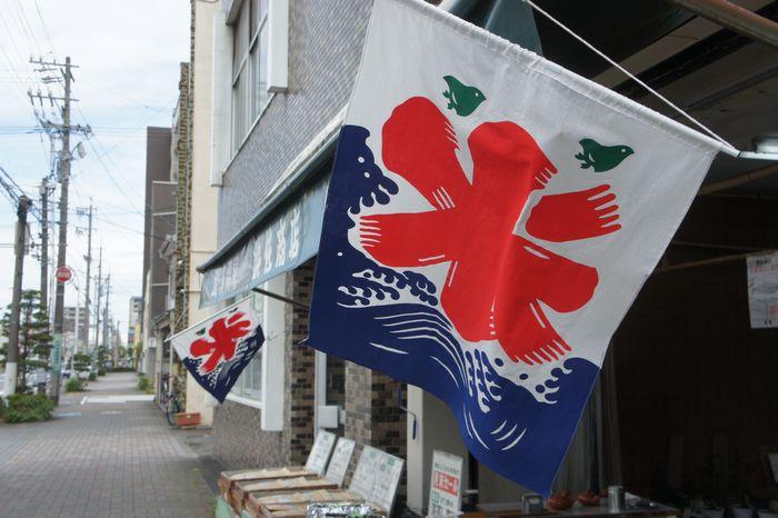 浜佐商店2