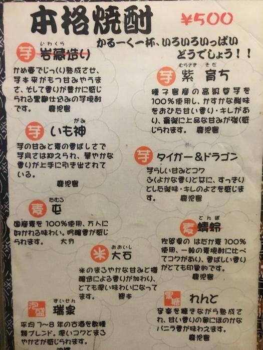 定食まめ8-2