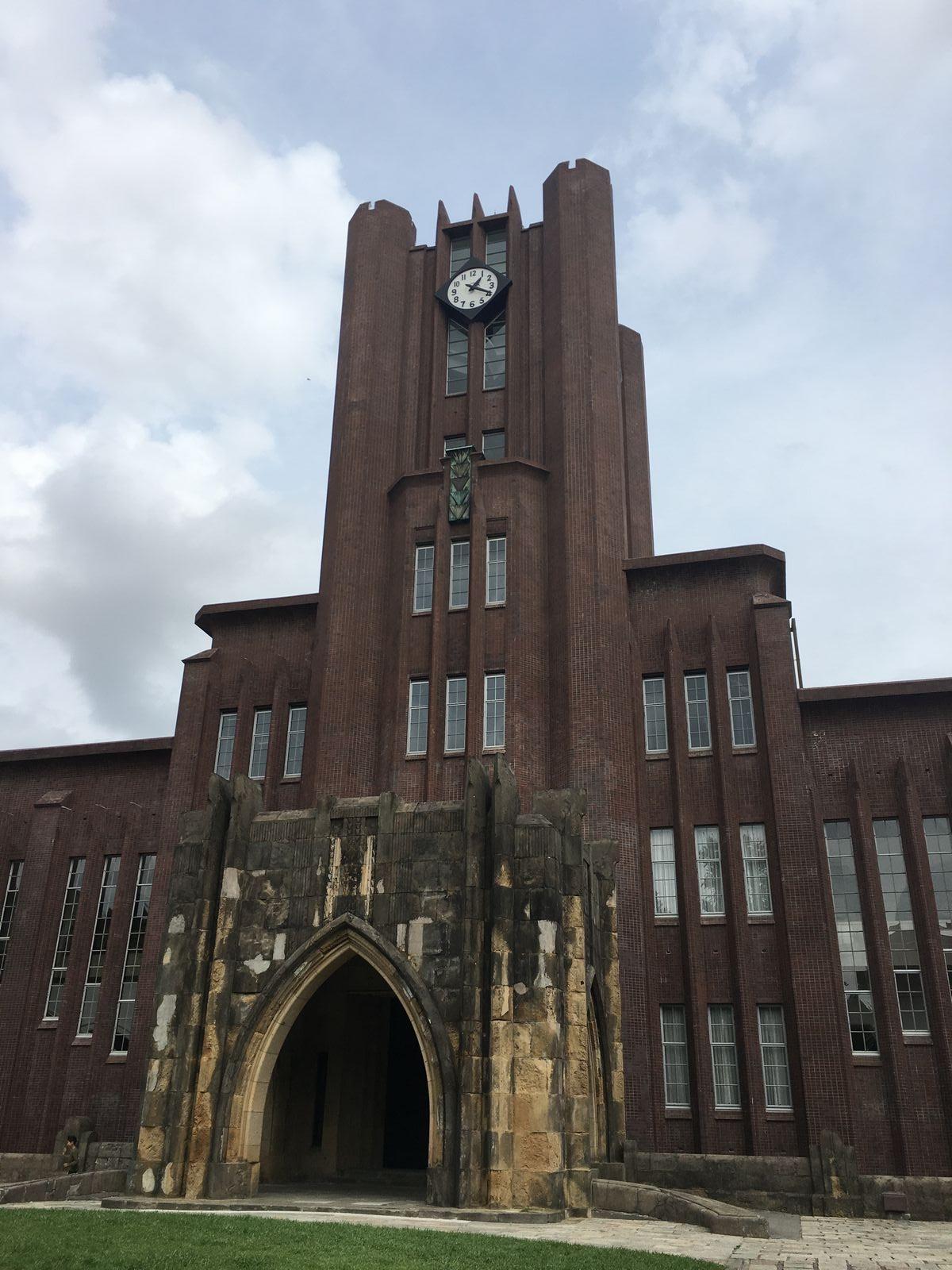 東京大学 中央食堂5-2