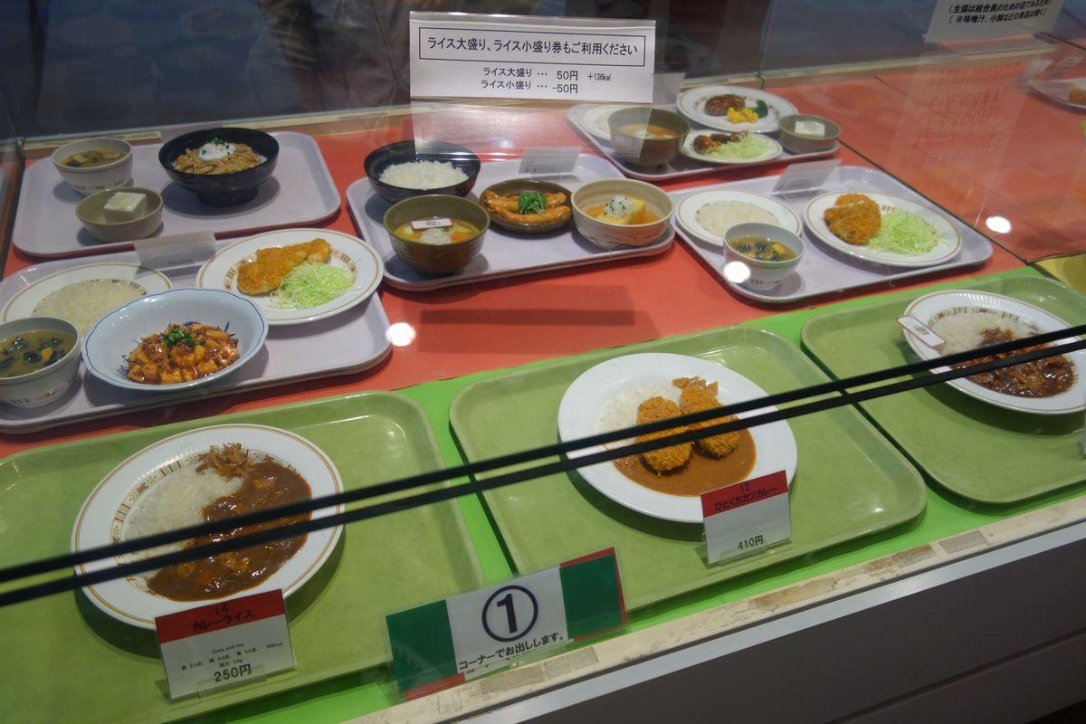 東京大学 中央食堂12