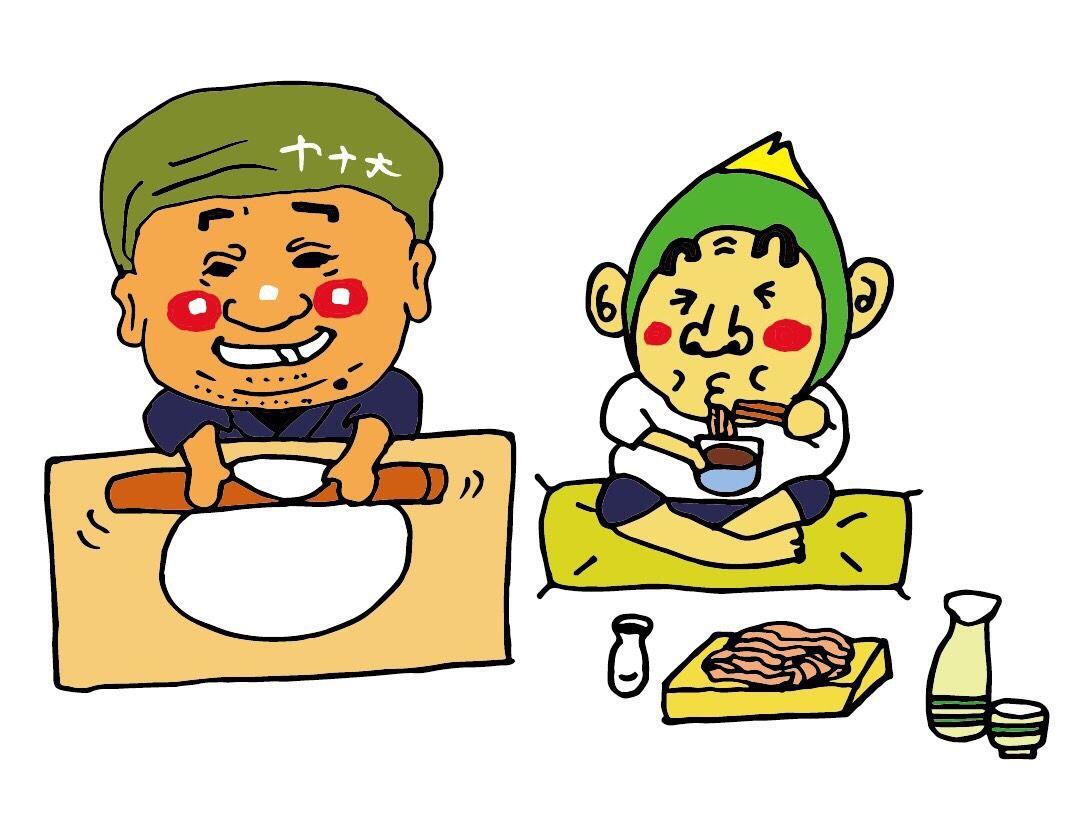 第1回 静岡はしご蕎麦