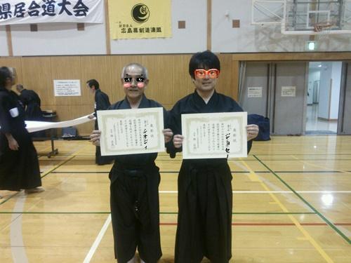 iaido dannbetsu3