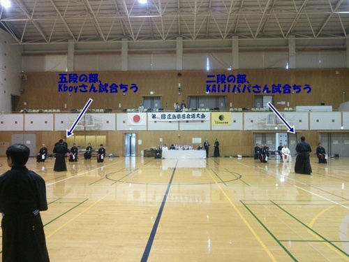 iaido dannbetsu2