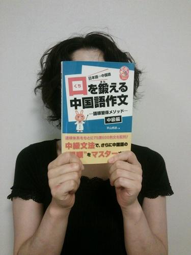 cyugokugo1.jpg
