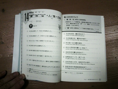 cyugokugo3.jpg