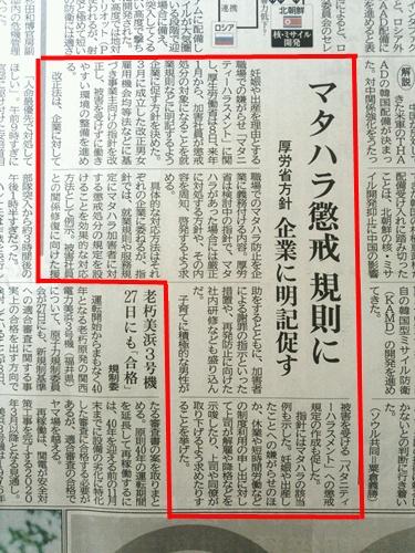 mataharanokijikara1.jpg