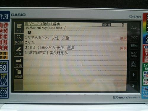 mataharanokijikara3.jpg