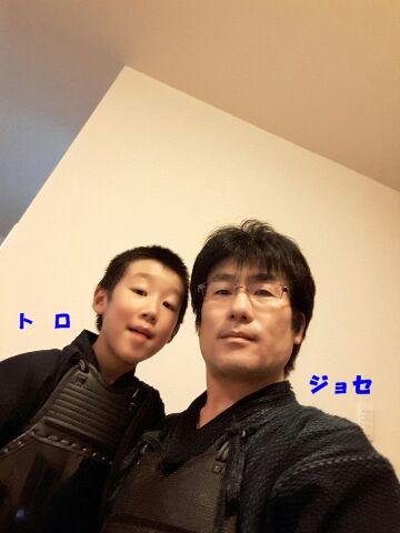 oyakokeiko2.jpg
