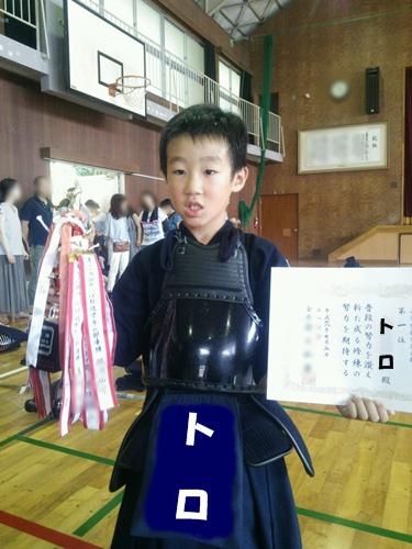 yusyo2.jpg