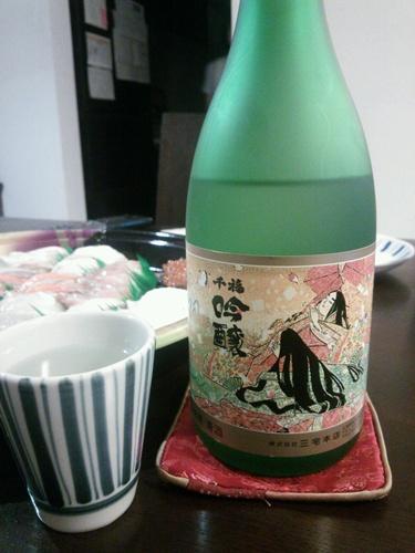 yuusyoiwai1.jpg