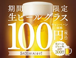 beer_0516_bn001