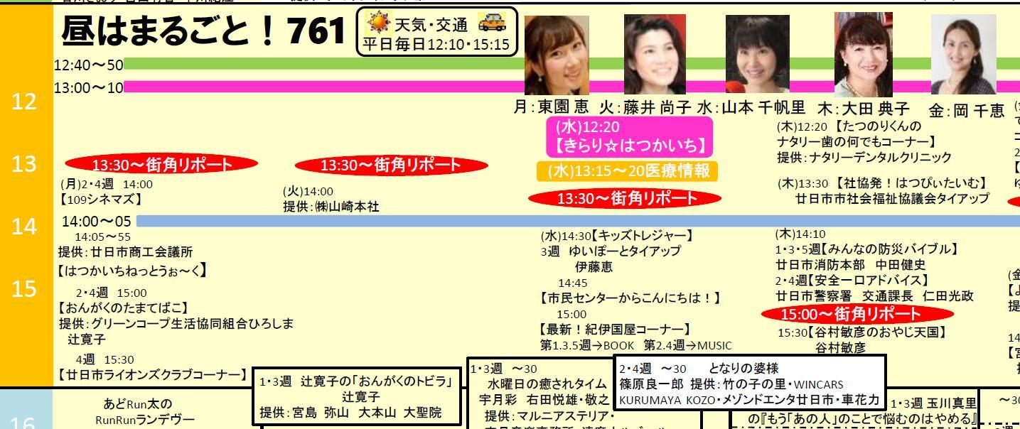 fm1.jpg