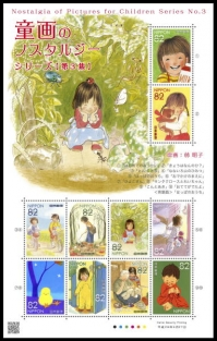 童画のノスタルジーシリーズ第3集