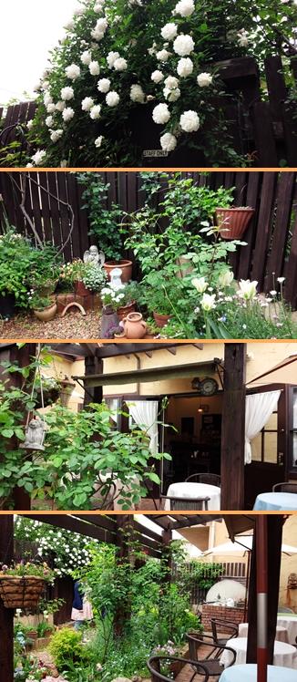 ガーデンカフェグレイス庭