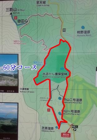 稲取細野高原案内地図