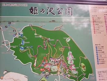 熱海・姫の沢公園