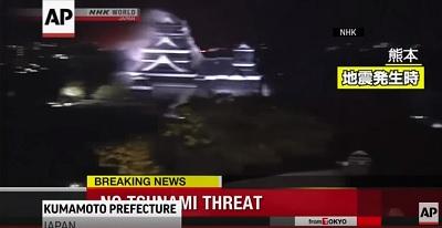 AP 熊本地震報道