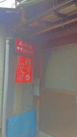 参道筋12
