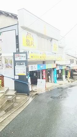 参道筋14