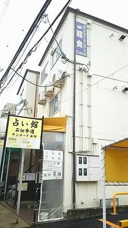 参道筋19