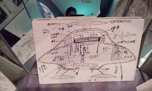 UFOの図