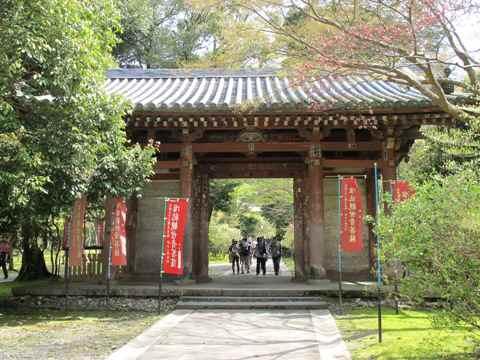 醍醐寺 045