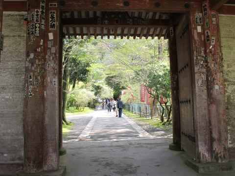 醍醐寺 047