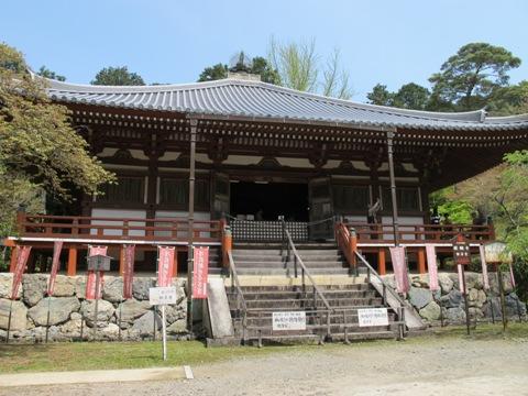 醍醐寺 054