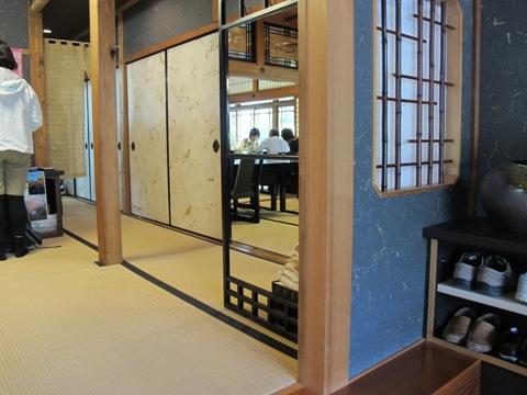 醍醐寺 058