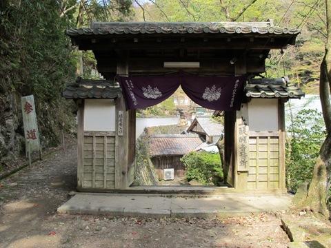 醍醐寺 080