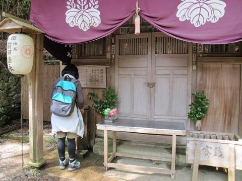 醍醐寺 082