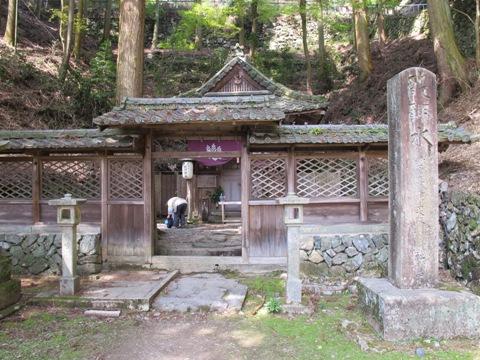 醍醐寺 083