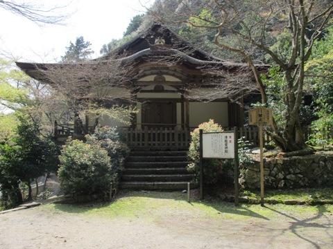 醍醐寺 084