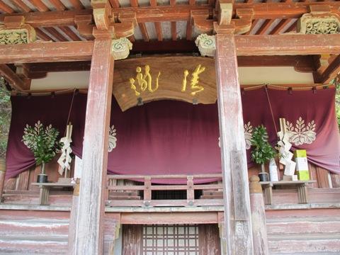 醍醐寺 090