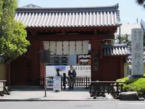 西大寺 036