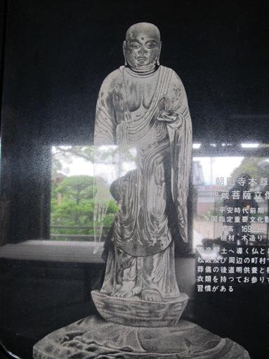 松阪城下 009