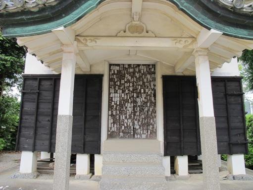 松阪城下 018