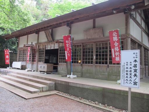 松阪城下 034