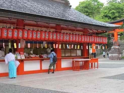 京都伏見 013