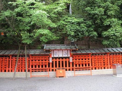 京都伏見 167