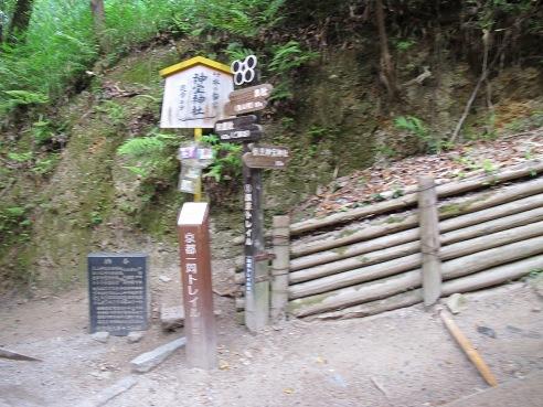 京都伏見 042