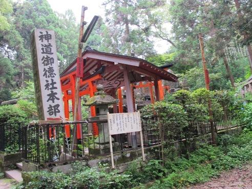 京都伏見 044