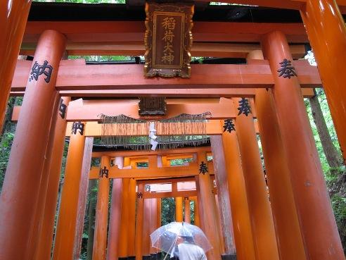 京都伏見 047