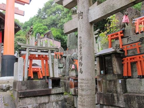 京都伏見 118
