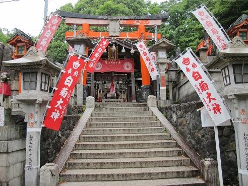京都伏見 068